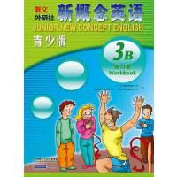 新概念英语青少版(3B)练习册