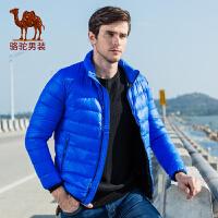 骆驼男士轻薄羽绒服冬季新款男装 韩版修身大码薄款外套男潮