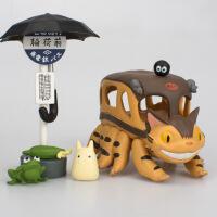 宫崎骏动漫周边玩具TOTORO龙猫巴士叠叠乐模型公仔盒装摆件 龙猫