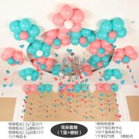 结婚庆用品珠光气球爱心形吊坠婚房装饰婚礼布置儿童生日派对套装
