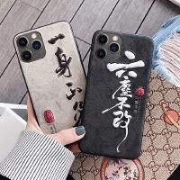 iphone11Pro Max手机壳创意个性男女11Pro防摔中国风潮苹果11情侣