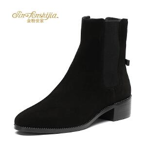 红蜻蜓旗下品牌金粉世家女鞋秋冬休闲鞋鞋子女女靴子短靴JGC1409