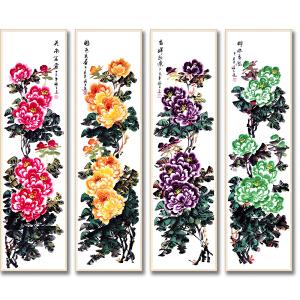 中国美术家协会广西分会会员 张福生《牡丹四条屏》DW116