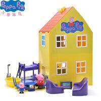 Peppa Pig小猪佩奇儿童模型场景玩具 男女孩益智过家家佩奇一家玩具屋套装