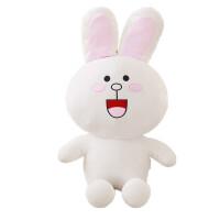 公仔可妮兔抱抱熊毛绒玩具玩偶娃娃生日七夕情人节礼物女生 白色 兔兔不穿衣服