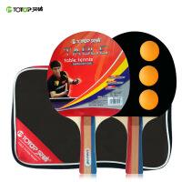 突破 (PTOTOP) 乒乓球拍 对拍 两个拍子三个乒乓球 横拍长柄 直拍短柄
