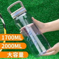 大容量水杯子便携健身太空杯户外带吸管塑料杯耐摔运动水壶2000ml