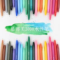 彩色水性笔水彩笔 中性笔 勾线 笔纤维笔 手帐绘画涂鸦 24色