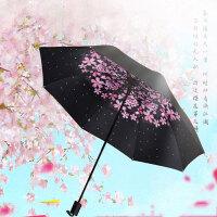 遮阳伞 女士三折黑胶太阳伞2019新款折叠小清新晴雨两用伞防紫外线遮阳伞雨伞