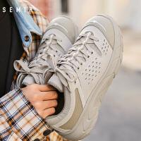 Semir男士工装鞋2020春季男士休闲鞋潮鞋网面透气时尚潮流增高百搭男鞋