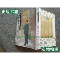 【二手9成新】孤独的美食家2015年[日]久住昌之北京联合出版公司