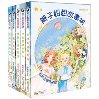 郁雨君的书辫子姐姐心灵花园全套5册 辫子姐姐故事树+三十六计 儿童文学故事书小学生课外阅读书书籍三 四 五 六年级课外