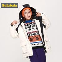 【3.5折价:174.3】【大闹天宫】巴拉巴拉童装男童女童棉服新款亲子装新年薄款潮