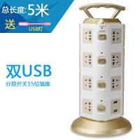 多功能立式插座 带USB接线板 多孔立体排插板 创意家用多用开关插排 814带双USB 5米