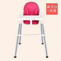 宝宝餐椅婴儿便携式吃饭座椅儿童高低可调饭桌凳小孩学坐椅子餐桌