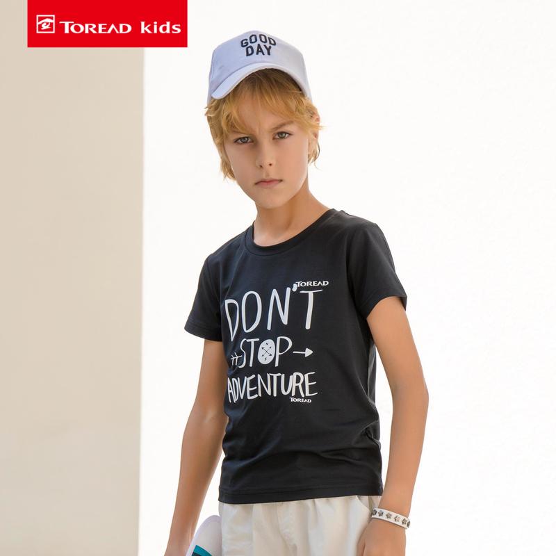 【秒杀价:19.9元】探路者儿童T恤 春夏户外男童儿童短袖速干T恤QAJH83001 限时秒杀!