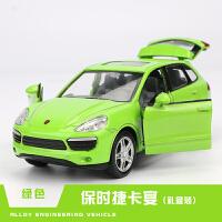 保时捷卡宴合金越野车模型男孩儿童玩具汽车回力车金属仿真小汽车