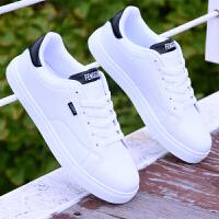 小白鞋男鞋子春夏季新款韩版潮流百搭板鞋男士休闲鞋帆布白鞋