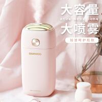 韩国大宇加湿器静音卧室孕妇婴儿家用小型迷你usb车载喷雾充电款