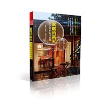 """暖暖的新家:小户型的设计挑战(""""家由心生""""让家不仅从""""新""""开始),《暖暖的新家》 栏目组,江苏科学技术出版社,9787"""