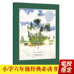 凯迪克银奖绘本:7号梦工厂――清华附小推荐经典儿童绘本!