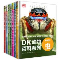 DK动物百科系列(7本套装)