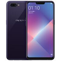 OPPO A5 全面屏拍照 全网通移动联通电信4G 双卡双待手机