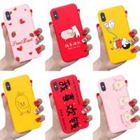 BK苹果6splus手机壳iPhonex液态硅胶iphonexr潮牌6/6s/7/8/plus网红抖音iPhone X