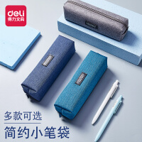 小清新文具盒初中生韩版 中学生帆布笔袋 男女笔盒 可爱创意小巧铅笔袋 铅笔盒男小学生 大容量