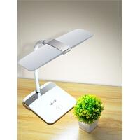 护眼台灯可充电大学生书桌儿童小学生女宿舍学习写字