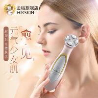 金稻美容仪器脸部家用导入仪光子嫩肤仪面部射频提拉紧致按摩器女KD9900S