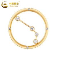 中国黄金18K金珍如金星空系列镶嵌钻石白羊座吊坠(定价)