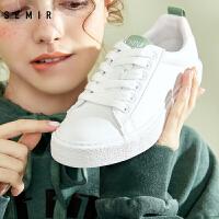 【会员价:102元,仅限5.26-5.31!】Semir板鞋女年春季女士休闲鞋低帮纯色国潮风百搭小白鞋板鞋