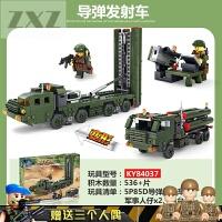 开智积木坦克模型兼容乐高拼装二战军事系列德国战车儿童益智力玩具