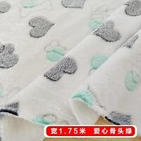法兰绒毛毯双面加厚法兰绒儿童睡衣面料学生秋冬季床单珊瑚绒布料2米一件y 白色 爱心骨头绿S