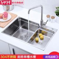 莱尔诗丹(Larsd) 水槽套装304不锈钢单槽 洗菜池厨房 厨盆