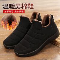 冬季加绒保暖爸爸鞋加厚舒适中老年防水雪地靴男老北京布鞋男棉鞋