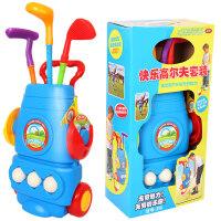 儿童高尔夫球杆套装玩具宝宝户外亲子运动玩具 幼儿园球类玩具3岁