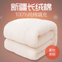 新疆�棉花被子全棉被芯冬被加厚保暖棉絮棉胎床�|被褥子雪域三妹 1