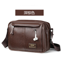 韩版男包包男士单肩包斜挎包横款商务公文包文件包休闲皮包背包潮