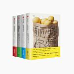 灯塔书系・套装4册(《世界文学》65周年精选 )