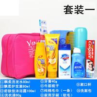 旅行洗漱套装含便携洗护用品沐浴露洗发水牙膏收纳包出国