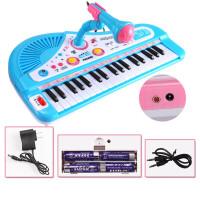 儿童电子琴玩具 男女孩宝宝充电音乐早教机 初学通用钢琴1-3-6岁