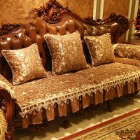 欧式沙发垫防滑坐垫布艺四季通用客厅贵妃组合沙发套全盖新款k