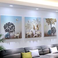 沙发背景墙装饰画三联画客厅北欧挂画卧室壁画无框画3D立体浮雕画 尺寸:80*80cm*3片 25mm厚板+25mm
