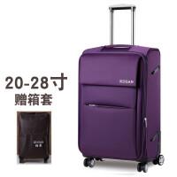 万向轮拉杆箱牛津布箱子旅行箱包行李箱男女登机箱20寸24寸28