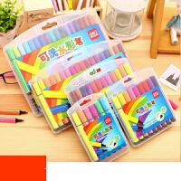 儿童涂鸦学生绘画笔三角粗杆可水洗36色水彩笔套装48色涂色笔