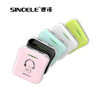 充电宝薄华为oppo小米快充手机通用大容量移动电源冲