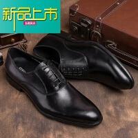 新品上市欧美手工真皮正装皮鞋商务男鞋牛津鞋尖头英伦男士皮鞋新郎结婚鞋