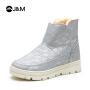 【低价秒杀】JM快乐玛丽冬季平底加绒休闲保暖女士雪地靴子85015W